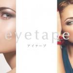 eyetape