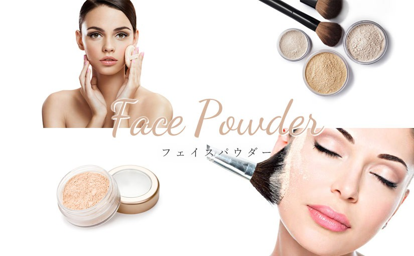 face-powder