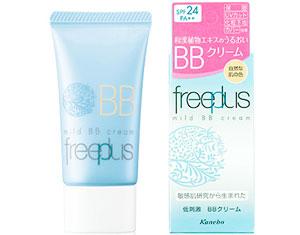 freeplus-milde-bb-cleam