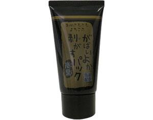 gabaiyoka-hagasu-pack