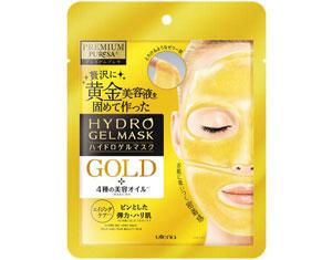 hydro-gel-mask-gold
