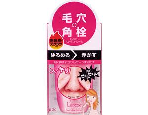 lepoze-heat-clear-cream