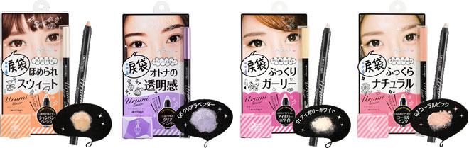 lovedrops-urumi-eyeliner