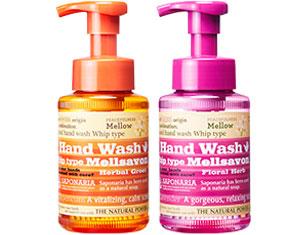 mellsavon-medicated-handwash