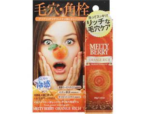 melt-berry-orange-rich-gel