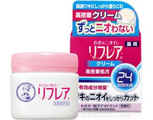 mentholatum-riff-rare-deodorant-cream