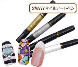 nail-star-2way-nail-art-pen