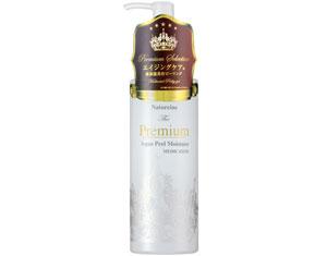 natureine-premium-peeling-gel