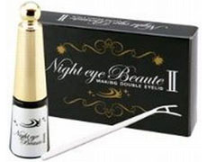 night-eye-beaute