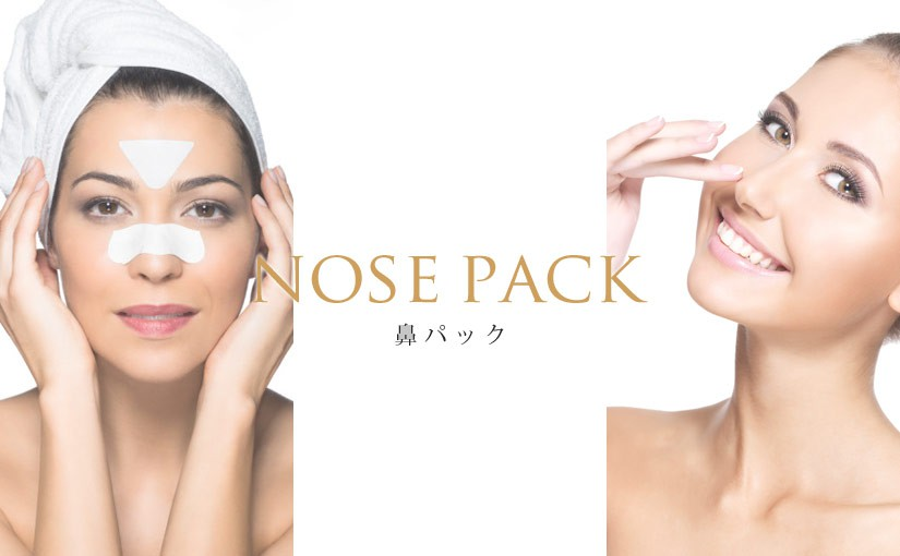 nose-pack