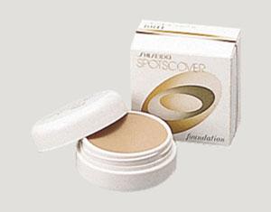 shiseido-spots-cover