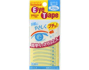 technical-eye-tape-slim-type