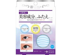 veriria-serum-eye-tape