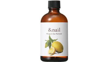 andnail-moisture-spa-remover