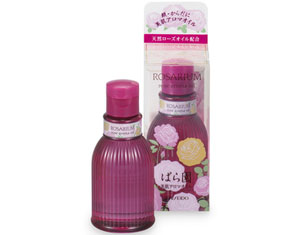 baraen-rose-aroma-oil-rx