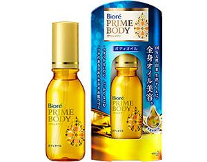 biore-prime-body-oil