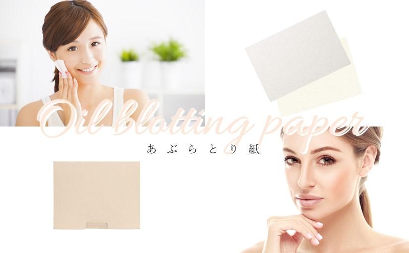 blotting-paper