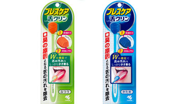 breath-care-tongue-kurin
