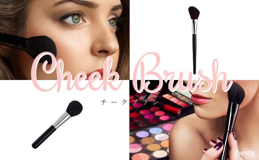 cheek-brush
