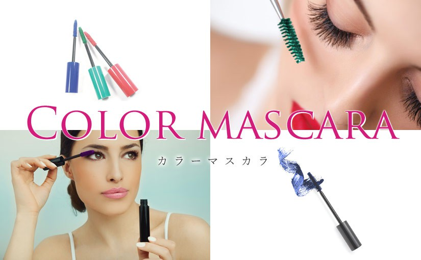 color-mascara