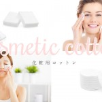 cosmetic-cotton