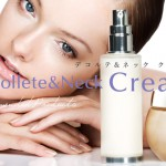 decollete-cream