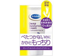 deep-moisturizing-cream