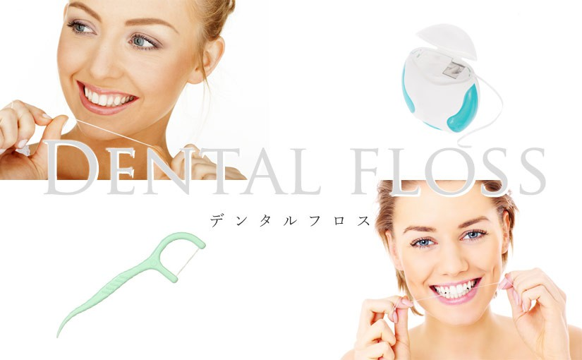 dental-floss
