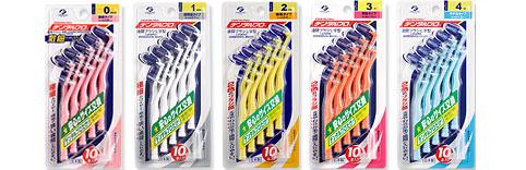 dentalpro-interdentalbrush-lgata