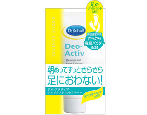 deo-activist-deodorant-foot-cream