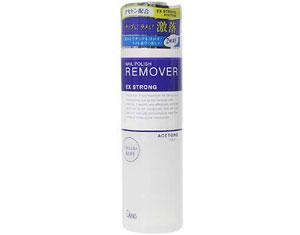 dnails-nail-polish-remover
