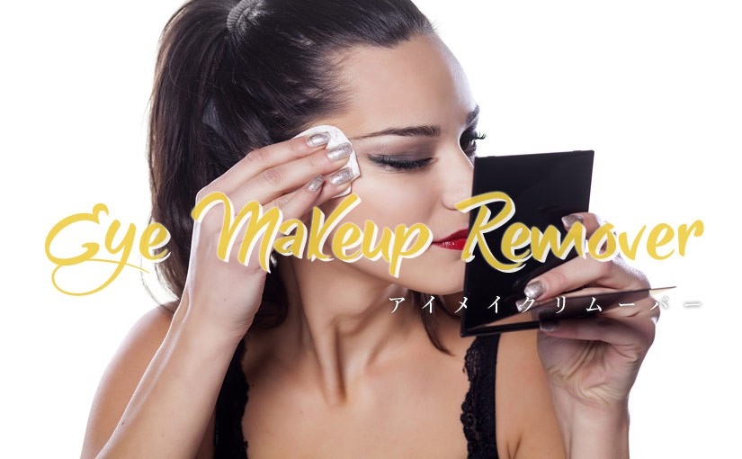 eye-makeup-remover