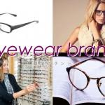 eye-wear-brand
