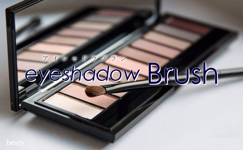 eyeshadow-brush