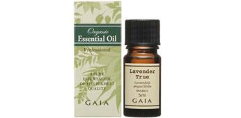 gaia-organic-essential-oil-lavender