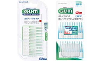 gum-soft-pick