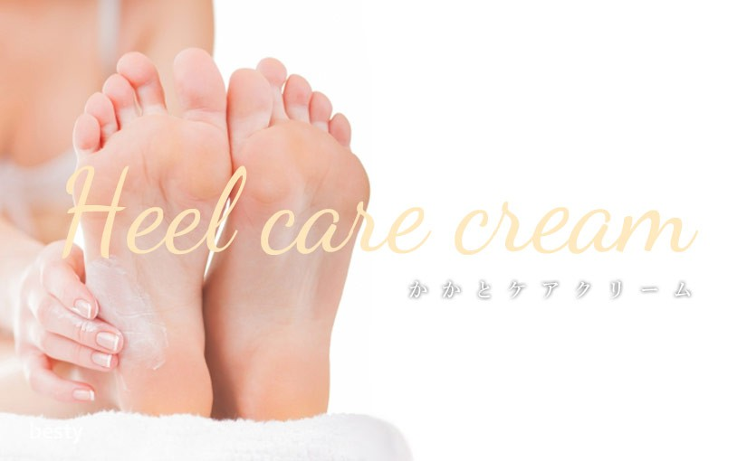 heel-care-cream