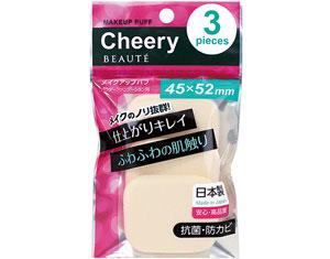 ishihara-cherry-bothe