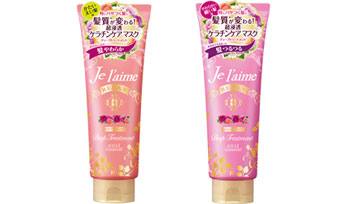 jelaime-relaxing-deep-treatment-hairmask