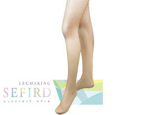 leg-making-sefiru
