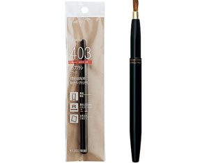 lip-brush-black-403