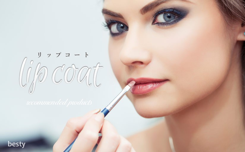 lip-coat