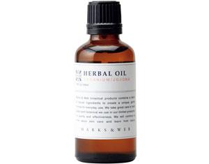 marksandweb-herbal-oil-geranium