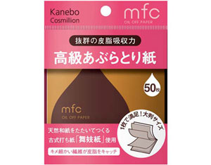 mfc-blotting-paper
