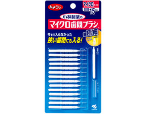 micro-interdental-brush