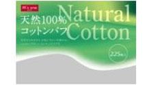 ms-one-tennen-cotton