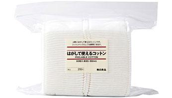muji-hagashitetukaeru-cotton