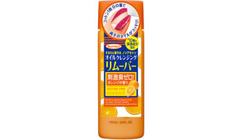 nail-nail-oil-cleansing-remover
