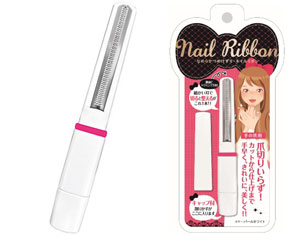 nailribbon