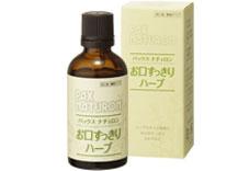 pax-naturon-okuchi-herb